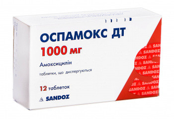 add.ua-Sandoz (Австрия)-Оспамокс ДТ 1000 мг таблетки №12-32