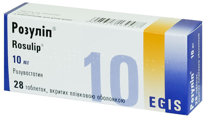 add.ua-Egis (Венгрия)-Розулип 10 мг №28 таблетки-30