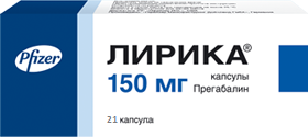 add.ua-Pfizer Inc. (США)-Лирика 150 мг капсулы №21-31
