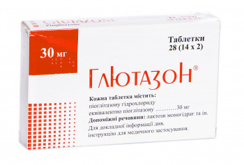add.ua-Kusum Healthcare (Индия)-Глютазон 30 мг таблетки №28-32