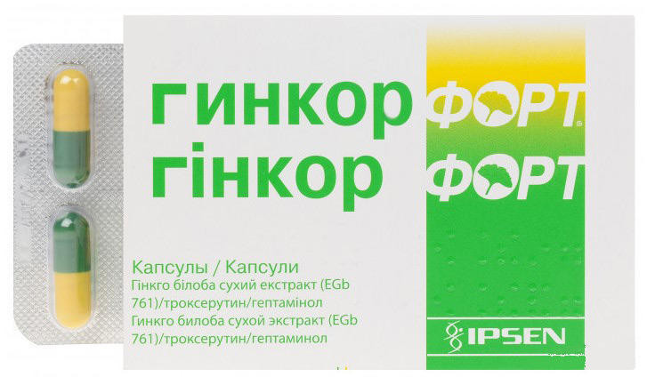 add.ua-Beaufour Ipsen Pharma (Франция)-Гинкор форт капсулы №30-31