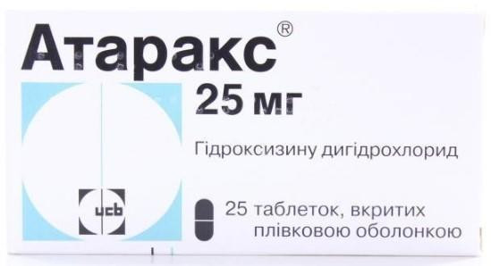 add.ua-USB Pharma (Бельгія)-Атаракс 25 мг таблетки №25-32