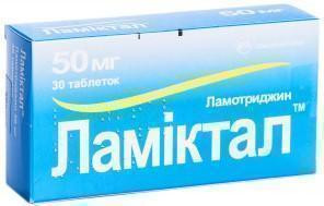 add.ua-GlaxoSmithKline Export (Великобритания)-Ламиктал 50 мг таблетки №30-32