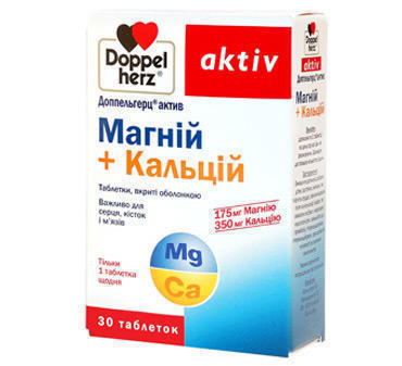 add.ua-Queisser Pharma (Германия)-Доппельгерц актив Магний + Кальций таблетки №30-32