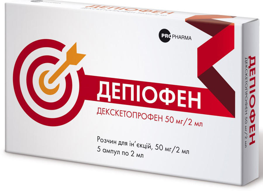 add.ua-Laboratorios Normon S.A (Іспанія)-Депиофен раствор 50 мг/2 мл 2 мл ампулы №5-32