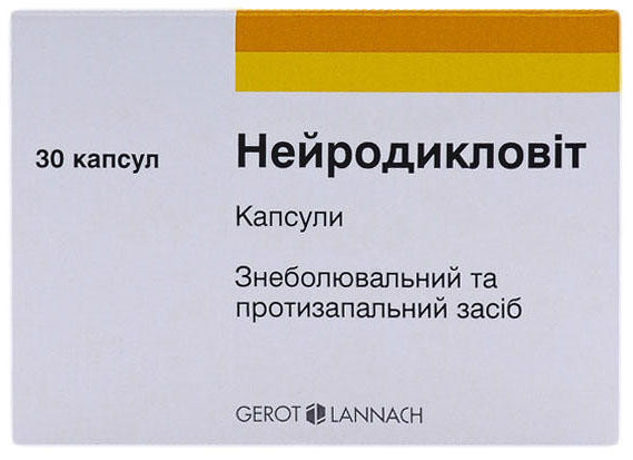 add.ua-Lannacher Heilmittel (Австрия)-Нейродикловит № 30 капсулы-30