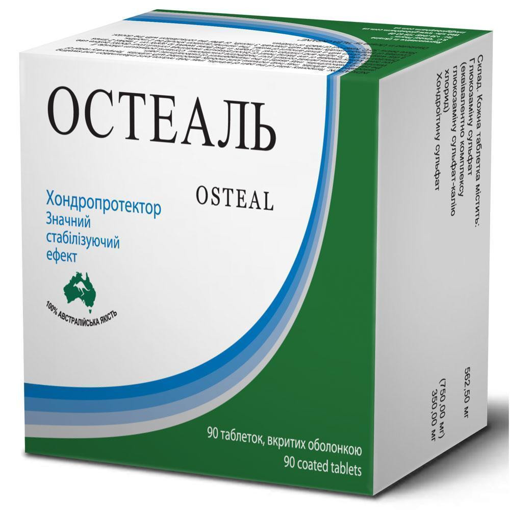 add.ua-N. Kapharma Pharmaceuticals Export (Австралия)-Остеаль таблетки №90-32