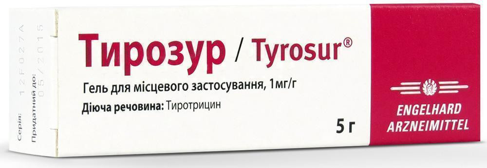 add.ua-Engelhard Arzneimittel GmbH and Co. KG (Германия)-Тирозур гель 5 г-32