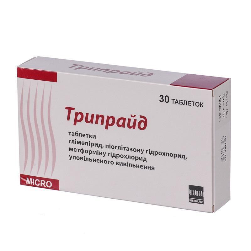 add.ua-Micro Labs (Индия)-Трипрайд № 30 таблетки (Диабет)-30