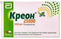 add.ua-Solvay Pharmaceuticals (Германия)-Креон 25000 300 мг капсулы №20-20
