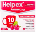 add.ua-Alpex Pharma (Швейцария)-Хелпекс Антиколд НЕО 4 г в саше малина №10-20