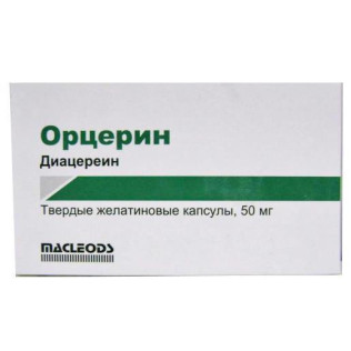 add.ua-Macleods Pharmaceuticals Ltd (Индия)-Орцерин 50 мг капсулы №30-20