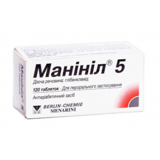 add.ua-Berlin-Chemie (Menarini Group) (Германия)-Манинил 5 мг таблетки №120-20