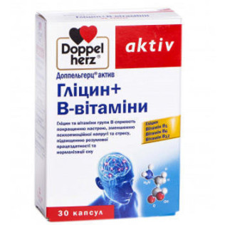 add.ua-Queisser Pharma (Германия)-Доппельгерц Актив Глицин + В-витамин 610 мг капсулы №30-20