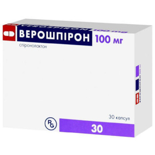 add.ua-Gedeon Richter (Венгрия)-Верошпирон 100 мг капсулы №30-20