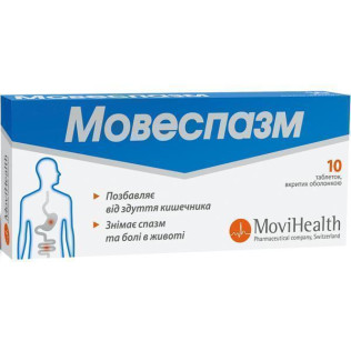 add.ua-Movi Health (Швейцария)-Мовеспазм таблетки №10-20
