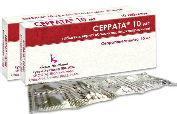 add.ua-Kusum Healthcare (Индия)-Серрата 10 мг таблетки №30-31