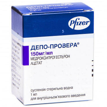 add.ua-Pfizer Inc. (США)-Депо-Провера 150 мг суспензія 1 мл флакон №1-32
