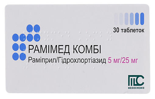 add.ua-Medochemie (Кипр)-Рамімед Комбі 5 мг + 25 мг таблетки №30-30