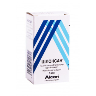 add.ua-Alcon-Couvreur (Бельгия)-Цилоксан 0,35% краплі очні/вушні 5 мл-20