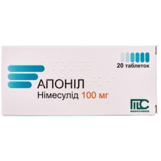 add.ua-Medochemie (Кипр)-Апоніл 100 мг таблетки №20-20