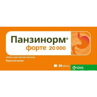 add.ua-KRKA (Словения)-Панзинорм форте 20000 таблетки №30-20